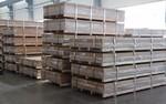 5083合金铝板压花铝板价格