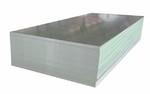 河南1060纯铝价格多少钱一吨