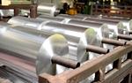 明泰鋁業1060膠帶箔廠家價格