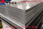 铝扣板300x300的价格