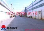 明泰供应建筑铝门窗6063铝板