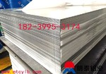 明泰供應耐熱抗腐蝕2017鋁板