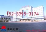 明泰供應6061合金散熱器