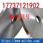 河南锂离子电池箔生产厂家价格