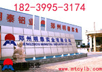 进口6061铝板生产厂家