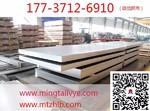 明泰进口6061铝板国标6061铝合金