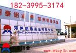 河南6061超平鋁板廠家有哪些