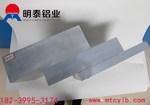 廣東3mm厚6061t6鋁合金板廠家