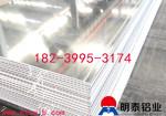 明泰供应优质铝瓶盖料热销