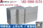 鋁板網廠家推薦幕墻吊頂鋁板