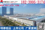 江苏5052铝板厂家 氧化板价格