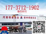 河南明泰鋁業供應6082合金鋁板
