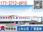 5052铝板报价-5052铝板生产厂家