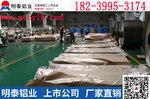 上海供應商6061鋁板廠家的價格