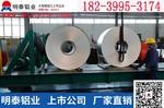 幕�棫�0.15-600mm厚鋁板廠家