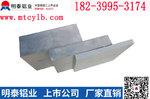 电子产品外壳标牌镜面铝板厂家
