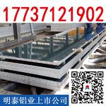 优质氧化铝板厂家定做全国直销