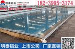 彩涂铝基板3005铝板厂家价格