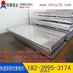 散熱器鋁板選用哪個規格價格