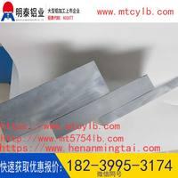 压力容器用铝合金板厂家价格