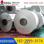 洛陽鋁箔廠家_食品級鋁箔價格