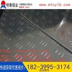 铝镁合金花纹铝板厂家价格