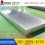 氧化鋁板有哪些類型用途廠家