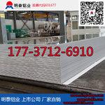 6061铝板生产厂家-6063铝板