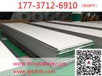 明泰电子铝箔生产厂家药用铝箔