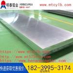 5052防滑花紋鋁板-船用鋁板