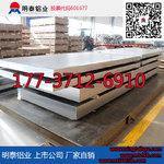 2米寬  5052超寬鋁板價格-