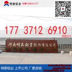 國標5754鋁板廠家價格明泰鋁業