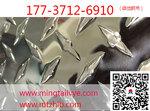 上海5mm厚5086花紋鋁板價格