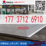 5083超宽铝板 5083铝板批发