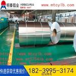 电线电缆屏蔽变压器用铝箔厂家