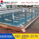 百葉窗、幕墻3005鋁板廠家價格