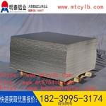 5754罐車鋁板廠家價格