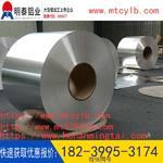 封口垫片用铝箔基材厂家价格