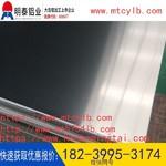 6061超寬鋁板廠家價格