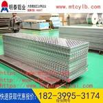6061压花铝板厂家价格