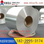 安徽鋁箔廠家包裝鋁箔袋價格