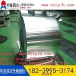 3004鋁箔容器_鋁箔餐盒料廠家