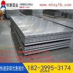 高铁隔音板5754铝板厂家价格