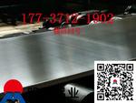 造船板-5083船用铝板