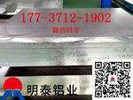 1100热轧铝板生产厂家