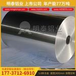 马口铁复合盖用铝箔厂家价格