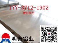 1050純鋁板_印刷、衝壓件用鋁板