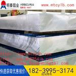 明泰市場熱銷6061-T6淬火鋁