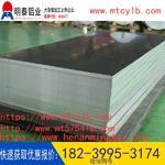 河南6082鋁板生產廠家價格