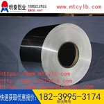 鋁箔紙原材料生產廠家